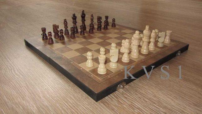Шахматы подарочные №350 (+Шашки+Нарды). Подарки - подарок для мужчины