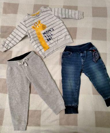 Одежда для детей. Набором