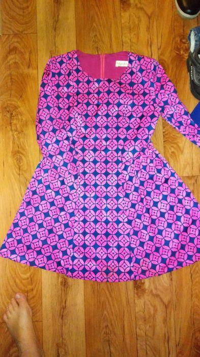 Яркое, нарядное платье Мариуполь - изображение 1