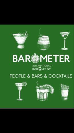 Продам билеты на бар шоу барометр Киев