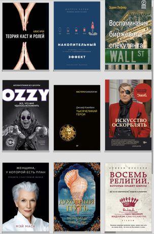 Цифровые книги электронные книги, более 500 тысяч формат fb2 и другие