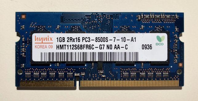 Placas de memória PC portátil