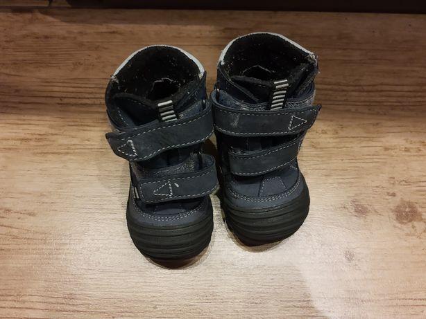 Buty dzieciece rozm 20