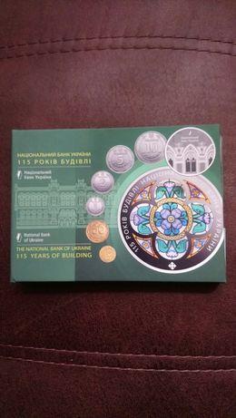 Годовой набор монет Украины 2020 года