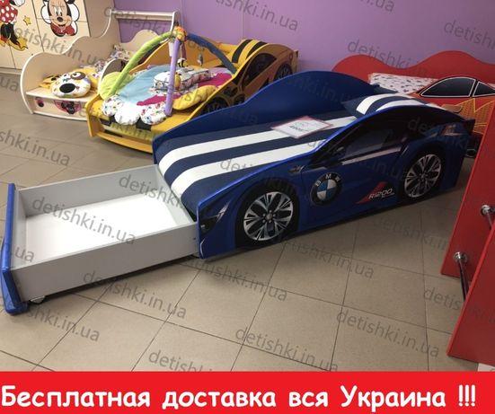 Детская кровать машина с матрасом в комплекте г.Днепр + беспл доставка