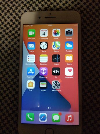 iPhone 7 +  128 Gb