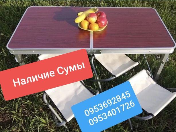 Стол для пикника раскладной , 4 стула в комплекте!!!