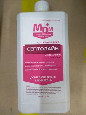 Засіб для дезінфекції,універсальний концентрат септолайн 1 літра