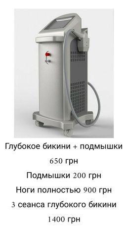 Лазерная эпиляция от 150 грн