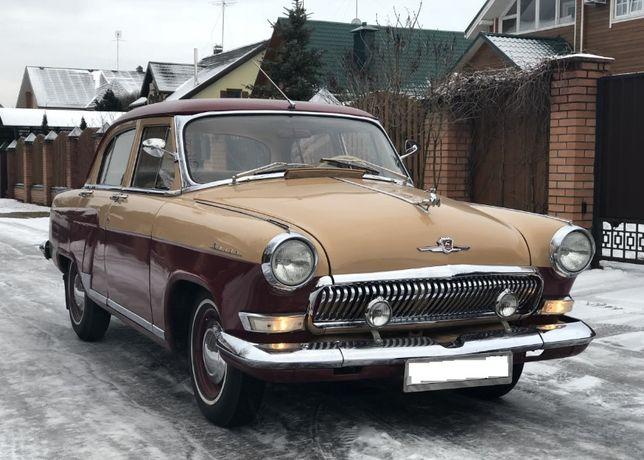 Газ 21 1958 Терміново