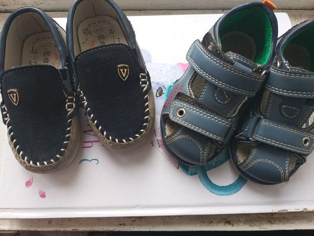 Взуття для мальчика .босоніжки