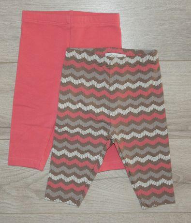 Wójcik 68 nowe legginsy spodnie 2 pack