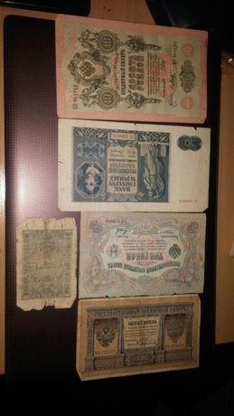 Stare banknoty przedwojenne