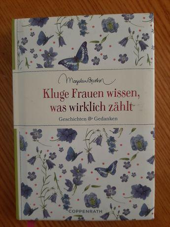 """Марьолейн Бастин """"Умные женщины знают, кто..."""", на немецком языке"""