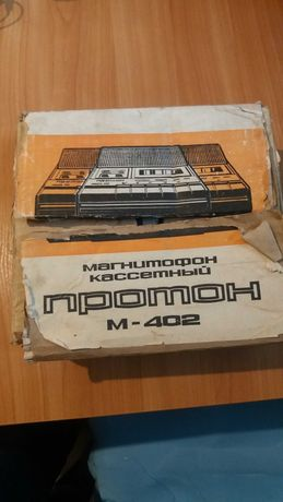 Магнитофон Протон 402 в коллекцию