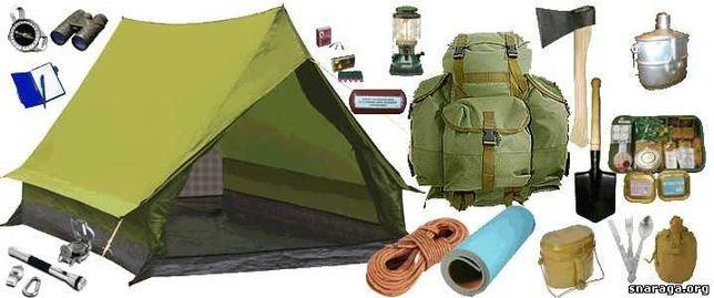 Туристический ломбард скупка продаж туристических вещей Рюкзак палатка