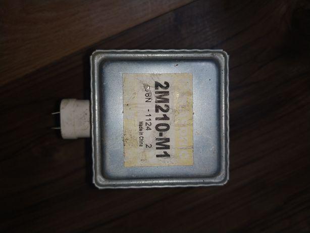 Магнетрон  Panasonic 2М210-М1