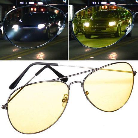 Антибликовые очки для водителей в стиле Авиатор Night view NV