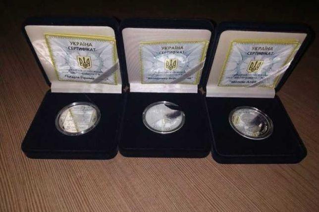 Серебряные монеты Украины монеты из серебра на подарок НБУ