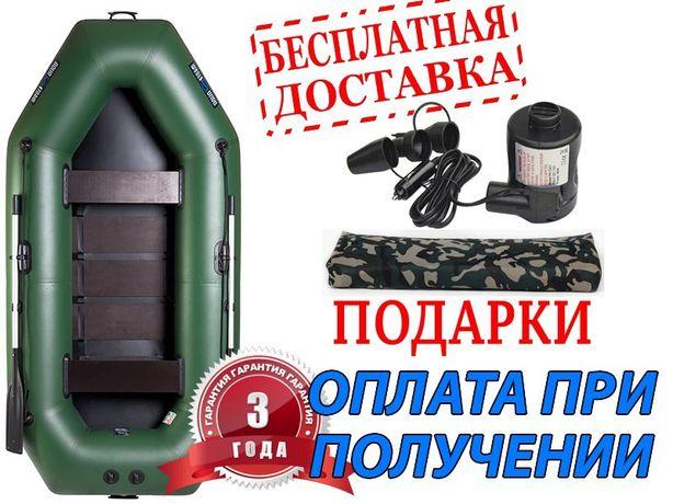 Лодка Шторм/STORM SS300R, +ПОДАРКИ–Электронасос и Мягкое сиденье
