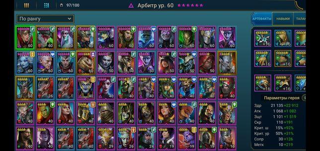 Аккаунт Raid Shadow Legends