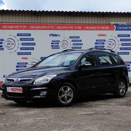 Продам Hyundai i30 2008 можно в обмен или кредит рассрочку!