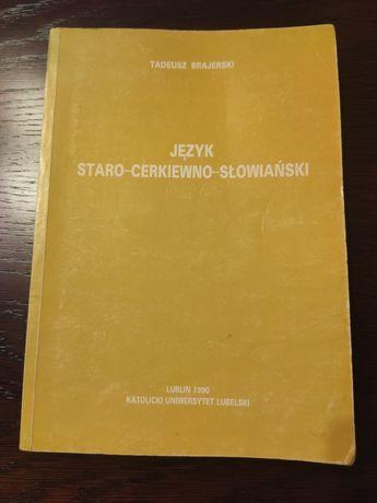 Język staro-cerkiewno-słowiański