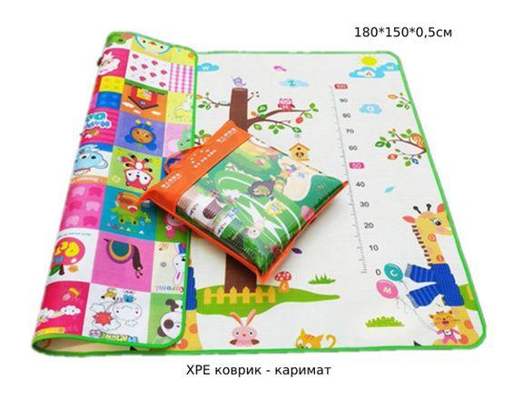 Детский термоковрик 180*120*0,5 см + сумка XPE игровой теплый