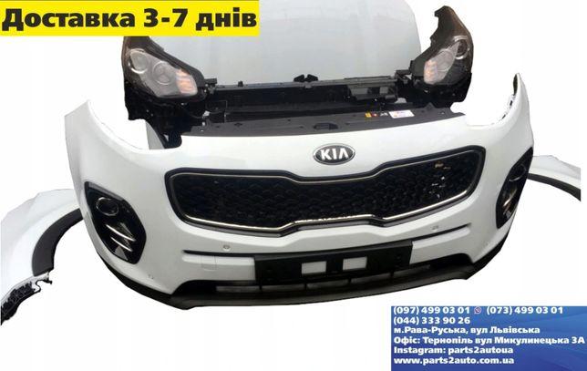 Kia Sportage Разборка Шрот Автозапчасти Запчасти Авторазборка