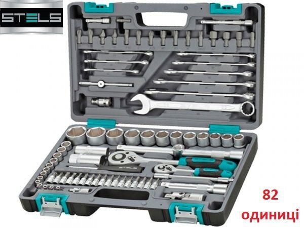 Професійний набір інструментів Stels 82 одиниці