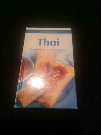 Книга тайских блюд