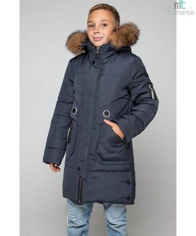 Зимнее пальто на мальчика с натуральной опушкой