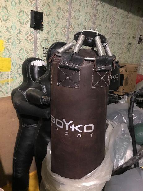 Боксерські Мішки/Груші/Татамі Boyko-Sport