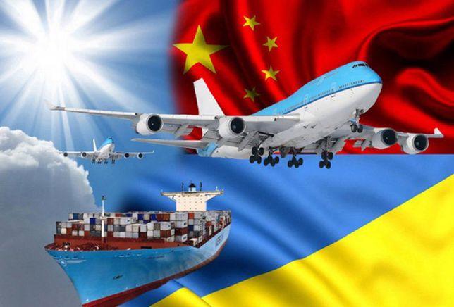 Доставка грузов ,товаров из Китая с Aliexpress , Alibaba