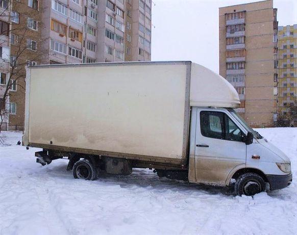 Грузоперевозки.Услуги грузчиков. Перевозка мебели. Квартирный переезд.