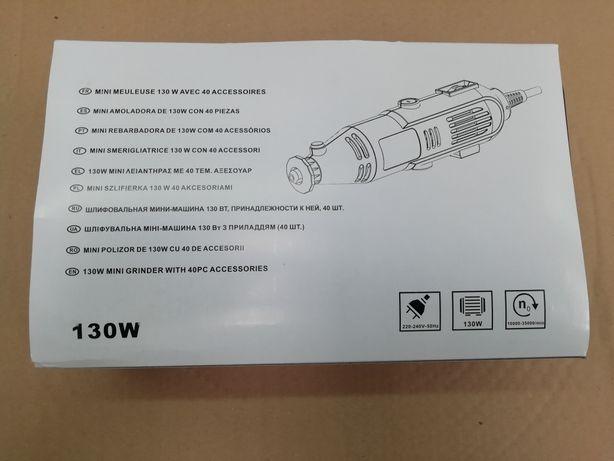 Mini Rebarbadora de 130w com 40 acessórios