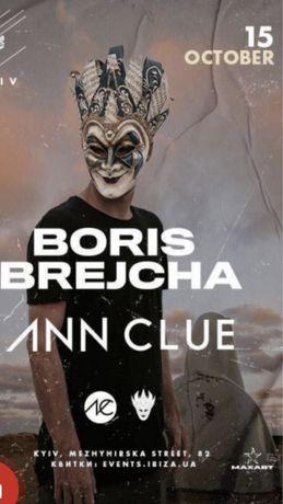 Билеты на Boris Brejcha