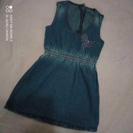 Платье,сарафан,джинс