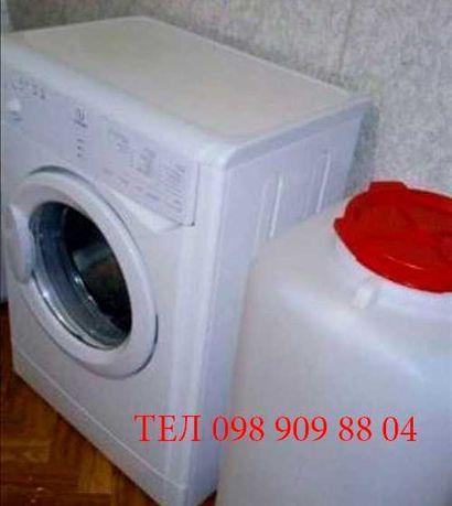 Продам стиральную машину автомат с баком - бачком для воды