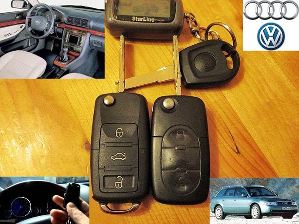 Прив'язка ключів до іммобілайзера Volksvagen,Audi,Skoda,Seat