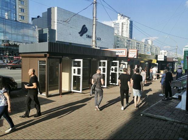 Маф ‼️ супер место КПИ метро без комиссии павильон киоск аренда