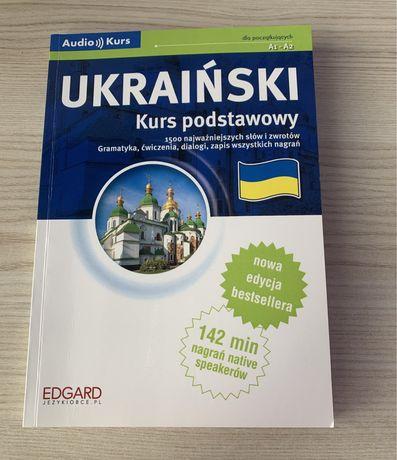 Ukraiński - kurs podstawowy (Edgard)