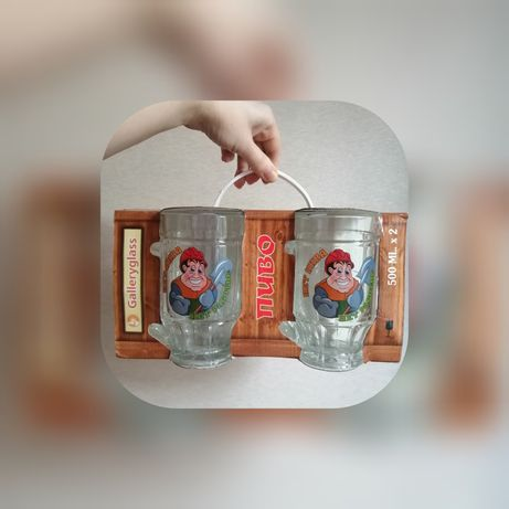 Пивные бокалы 500 мл