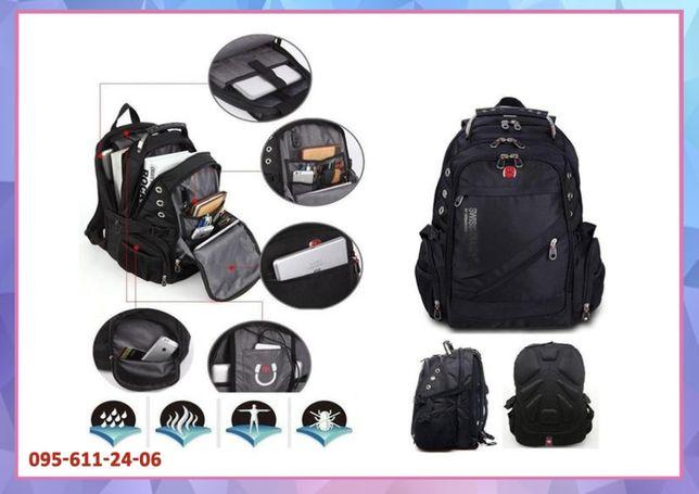 Рюкзак Swissgear SW-8810 с ортопедической спинкой AUX / USB +ДОЖДЕВИК