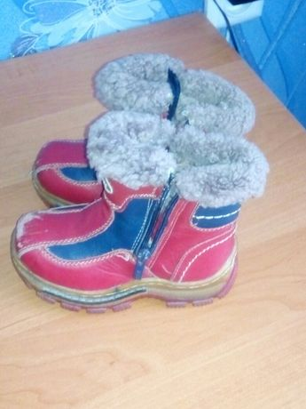 Ботинки (Зимние)для девочки.