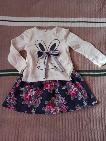 Платье в садик платье совушка с бантиком платье с цветами