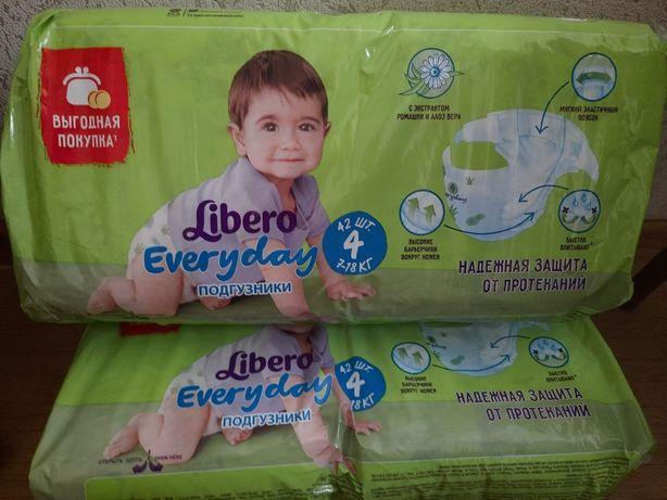 Продам памперсы Libero Everyday 4 ( 7-18 кг ). В наличии много.