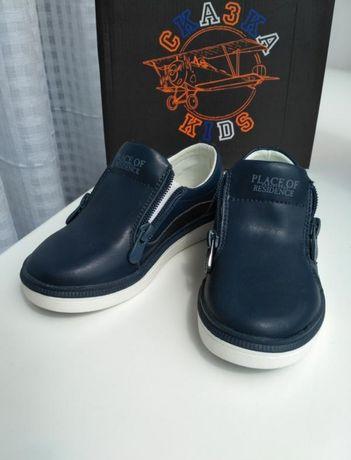 Туфли, мокасины кожаные для мальчика ТМ Сказка