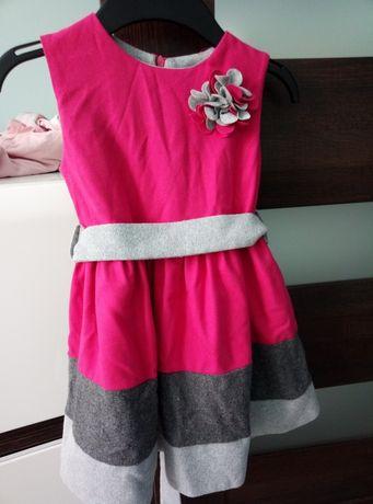 Sukieneczka r. 104