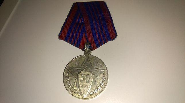 Medal 50 Lat Sowieckiej Milicji !